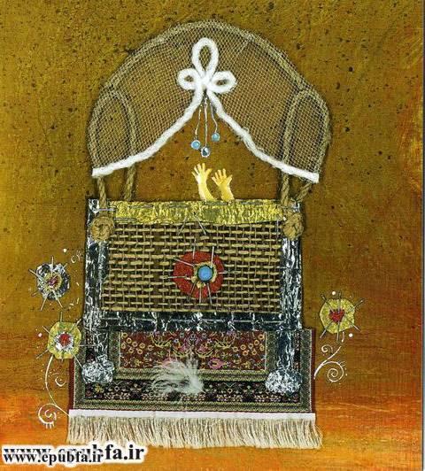 قصه کودکانه فرشته ای متولد می شود نوشته مرجان کشاورزی آزاد - سایت ایپابفا -کودک در گهواره