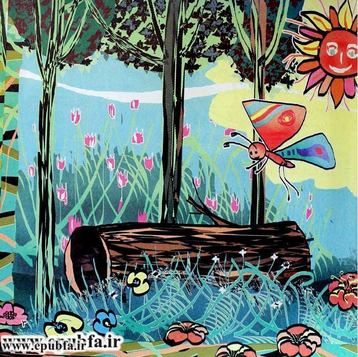 قصه قشنگ و آموزنده «پروانه و عنکبوت» برای کودکان 3