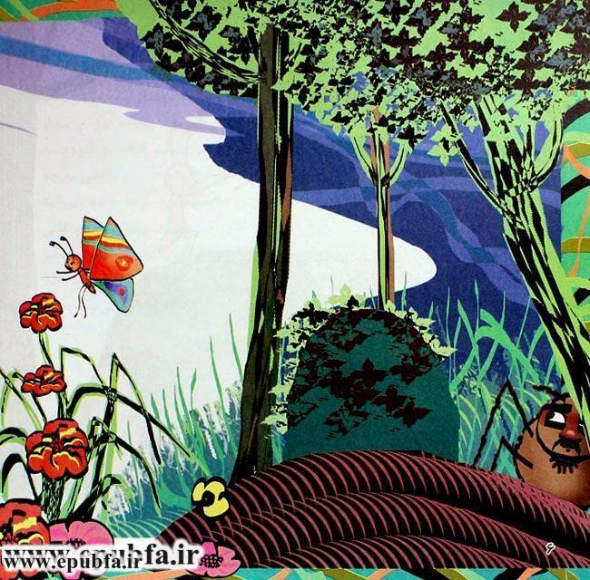قصه قشنگ و آموزنده «پروانه و عنکبوت» برای کودکان 5