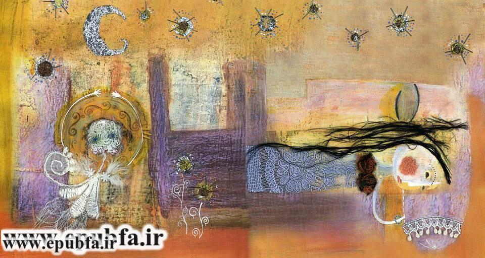 قصه کودکانه فرشته ای متولد می شود نوشته مرجان کشاورزی آزاد - سایت ایپابفا 3