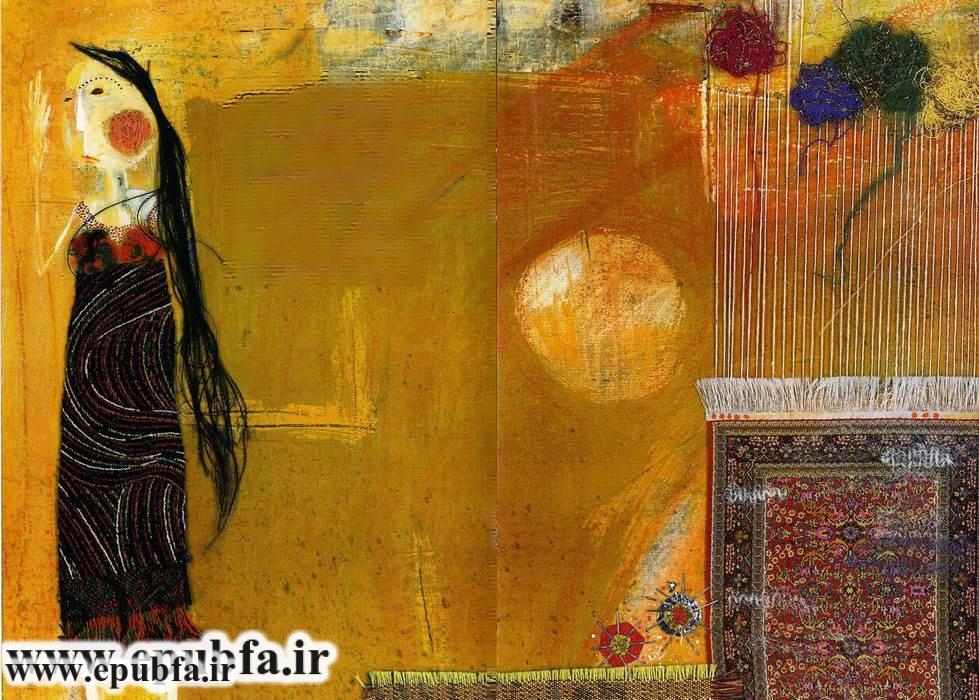 قصه کودکانه فرشته ای متولد می شود نوشته مرجان کشاورزی آزاد - سایت ایپابفا 8