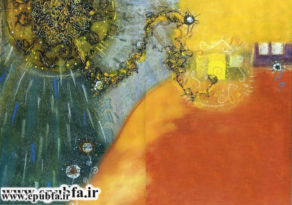 قصه کودکانه فرشته ای متولد می شود نوشته مرجان کشاورزی آزاد - سایت ایپابفا8