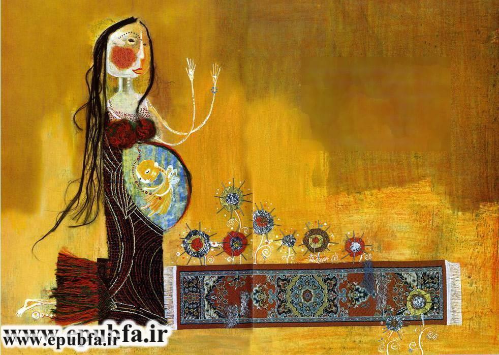 قصه کودکانه فرشته ای متولد می شود نوشته مرجان کشاورزی آزاد - سایت ایپابفا9