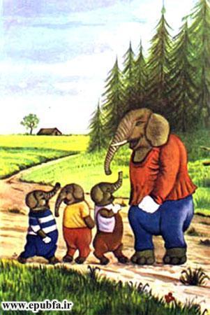 کتاب قصه کودکانه سه بچه فیل - فیل ها به همراه مادرشان در جنگل