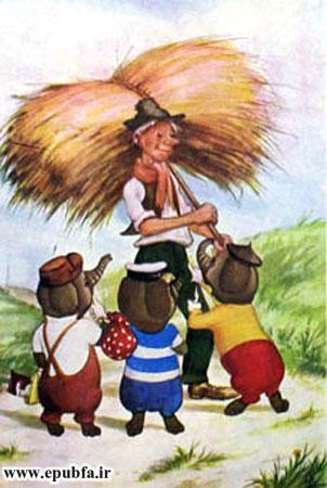کتاب قصه کودکانه سه بچه فیل - بچه فیل ها و مرد کشاورز