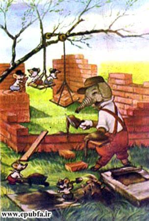 کتاب قصه کودکانه سه بچه فیل - بچه فیل خانه آجری می سازد