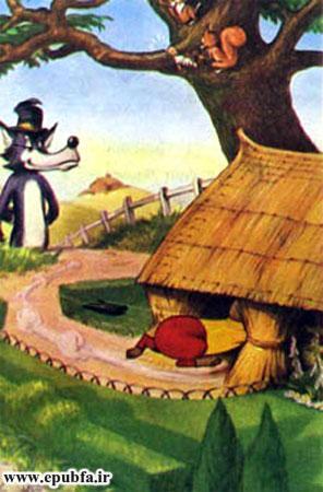 کتاب قصه کودکانه سه بچه فیل - گرگ به سراغ بچه فیل می رود