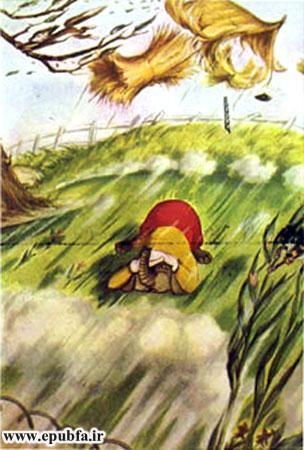 کتاب قصه کودکانه سه بچه فیل - خانه فیل خراب شد