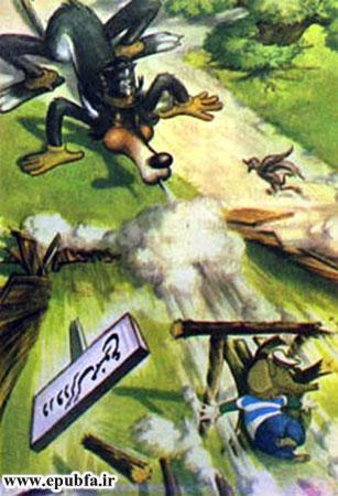 کتاب قصه کودکانه سه بچه فیل - فوت گرگ خانه فیل را خراب می کند