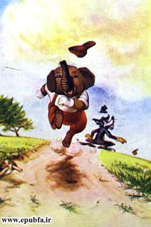 کتاب قصه کودکانه سه بچه فیل - بچه فیل از دست گرگ فرار می کند