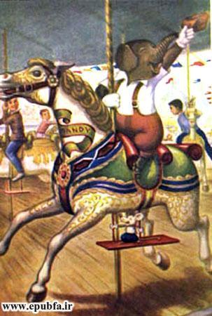 کتاب قصه کودکانه سه بچه فیل - بچه فیل در شهربازی گردش و بازی می کنند