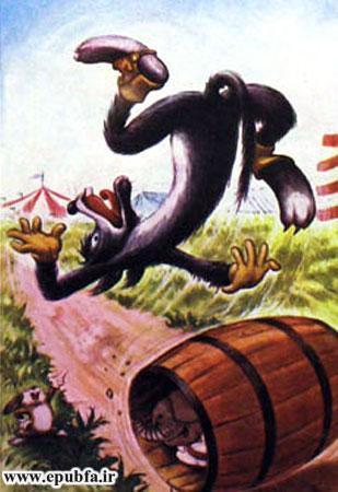کتاب قصه کودکانه سه بچه فیل - بشکه به گرگ می خورد و او را به زمین می زند