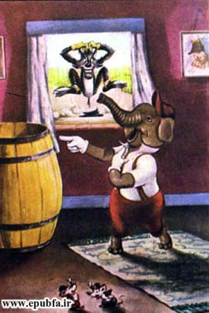 کتاب قصه کودکانه سه بچه فیل - بچه فیل به گرگ می خندد.