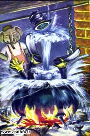 کتاب قصه کودکانه سه بچه فیل - گرگ درون دیگ آب جوش افتاد و مرد
