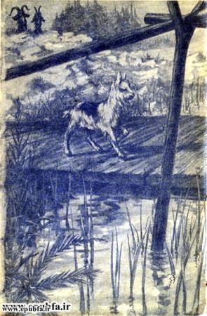 کتاب قصه کودکانه سه بزغاله باهوش - آرشیو قصه و داستان ایپابفا- عبور بزغاله از روی پل