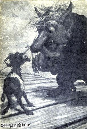 کتاب قصه کودکانه سه بزغاله باهوش - آرشیو قصه و داستان ایپابفا- بز و غول بدجنس