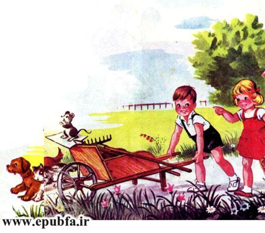 کتاب قصه کودکانه سوفیا و دوستانش - بچه ها با گاری خود به مزرعه می روند