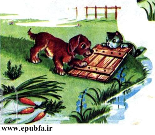 کتاب قصه کودکانه سوفیا و دوستانش - سگ و گربه با یک تخته چوبی بازی می کنند