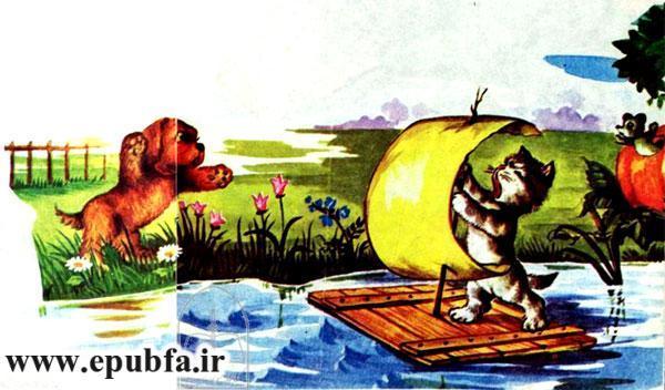کتاب قصه کودکانه سوفیا و دوستانش - بچه گربه سوار قایق می شود