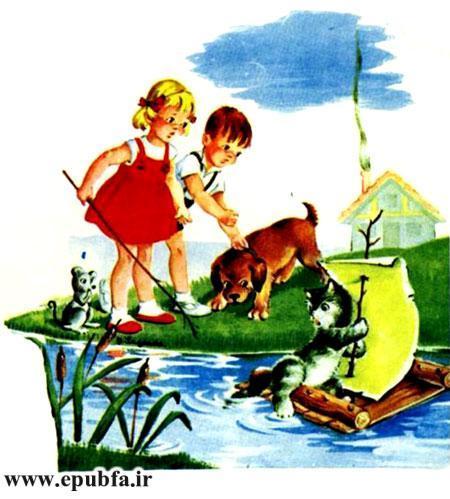 کتاب قصه کودکانه سوفیا و دوستانش - بچه گربه سوار قایق است و به کمک نیاز دارد
