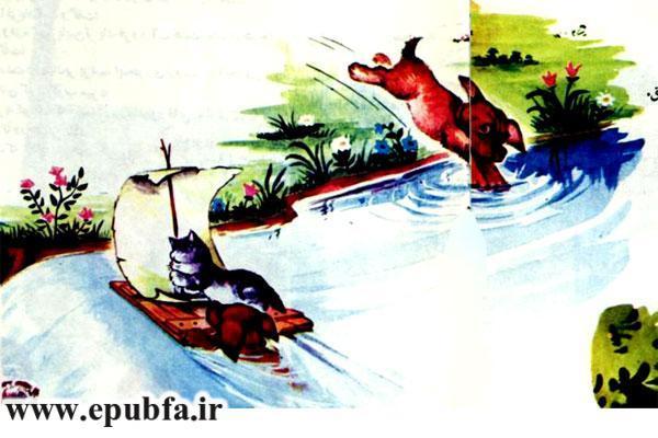 کتاب قصه کودکانه سوفیا و دوستانش - توله سگ برای کمک به گربه به درون آب می پرد