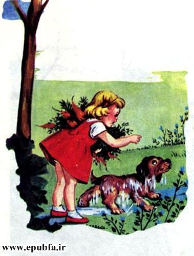 کتاب قصه کودکانه سوفیا و دوستانش - توله سگ خیس آب شده است