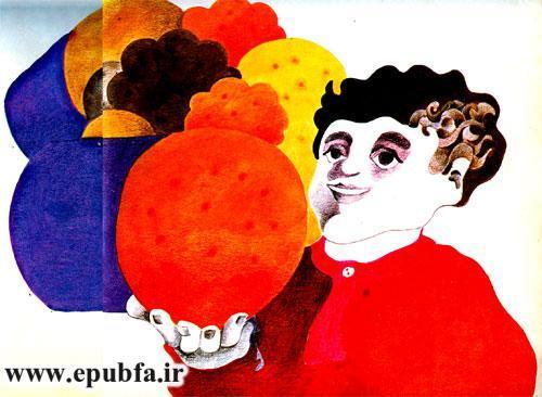 کتاب قصه شهر ماران-آرشیو قصه و داستان کودکان و نوجوانان ایپابفا