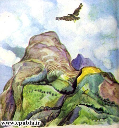 کتاب قصه کودکانه شکست باز-ارشیو قصه و داستان ایپابفا-پرواز عقاب بر فراز کوه
