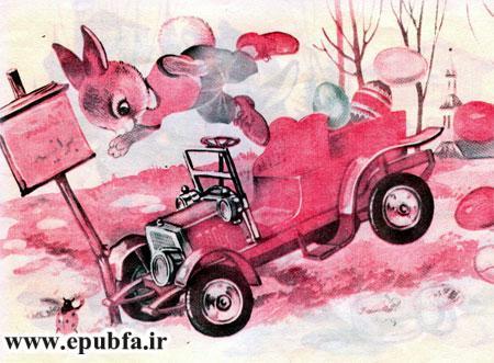 آقا خرگوش با ماشین تصادف کرد- -کتاب قصه کودکانه ماجرای سفر آقا خرگوشه- آرشیو قصه و داستان ایپابفا