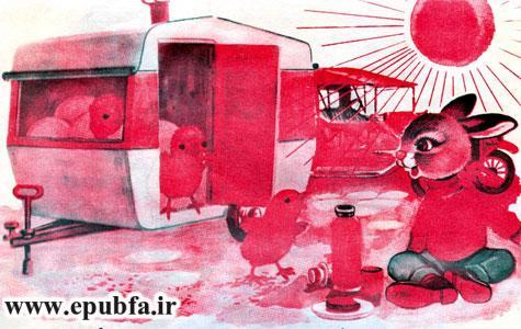 آقا خرگوش و جوجه های تازه متولد- -کتاب قصه کودکانه ماجرای سفر آقا خرگوشه- آرشیو قصه و داستان ایپابفا