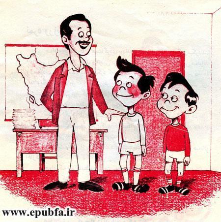 معلم ورزش به بچه ها جایزه می دهد- -کتاب قصه کودکانه ماجرای سفر آقا خرگوشه- آرشیو قصه و داستان ایپابفا