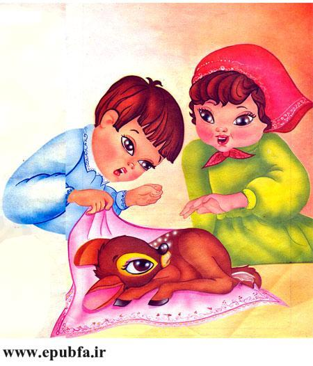 بچه ها با بچه اهوی زیبا بازی می کردند-آرشیو قصه و داستان کودکانه ایپابفا