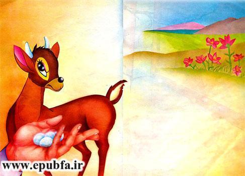 بچه اهو بزرگ شده بود و از دست کسی خوراکی نمی گرفت-آرشیو قصه و داستان کودکانه ایپابفا