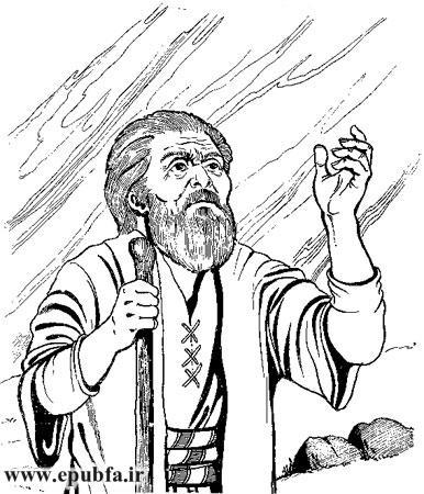 کتاب داستان پیامبری حضرت نوح (ع) در میان قوم خود و طوفان نوح- ایپابفا آرشیو قصه و داستان قدیمی