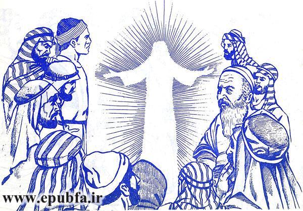 کتاب داستان پیشوایان راستین اسلام جلد 2 : امام علی (ع) - ایپابفا آرشیو قصه و داستان قدیمی