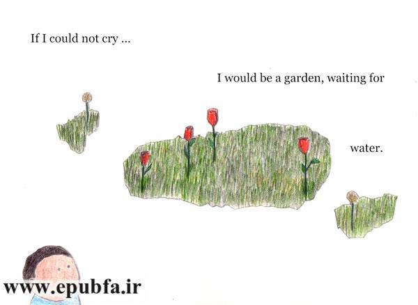 قصه کودکانه اگر گریه نمیکردم - If I could not cry- ارشیو قصه و داستان ایپابفا