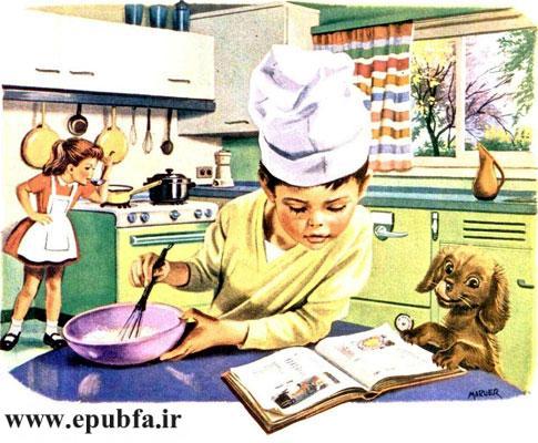 قصه کودکانه فرانسوی مارتین در خانه - آموزش کار به کودکان-ایپابفا ارشیو قصه و داستان