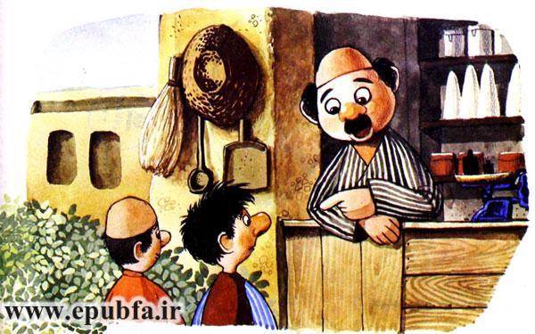 بچه های روستایی در دکان با مغازه دار حرف می زنند -قصه کودکانه ایپابفا