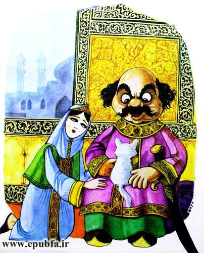 میرغضب کنار همسر زیبایش با گربه سفید بازی می کند -قصه کودکانه ایپابفا