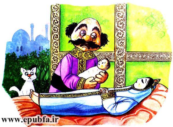 همسر میرغضب مرده و او کودکش را در آغوش گرفته و گربه هم نگاه می کند -قصه کودکانه ایپابفا