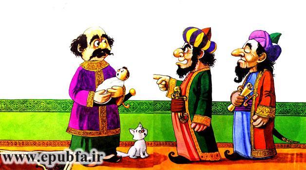 میرغضب جلوی حاکم ایستاده و بچه اش را در بغل دارد -قصه کودکانه ایپابفا