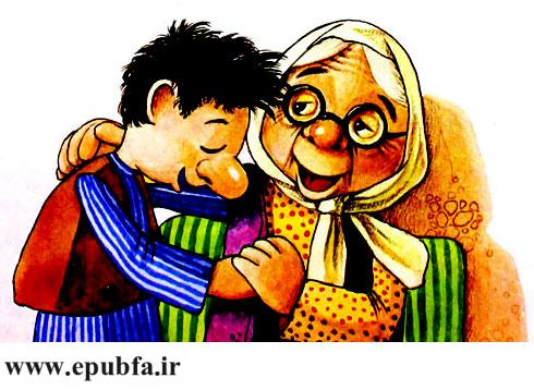 مادربزرگ مهربان با محبت نخودی پسرش را بغل می کند -قصه کودکانه ایپابفا