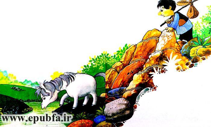 نخودی از بالای صخره ها کره اسب سفید را در حال نوشیدن آب از چشمه دید - قصه کودکانه ایپابفا