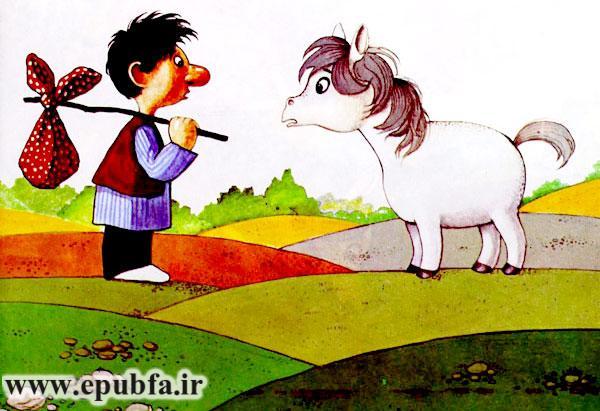 نخودی با کره اسب سفید حرف می زند - قصه کودکانه ایپابفا