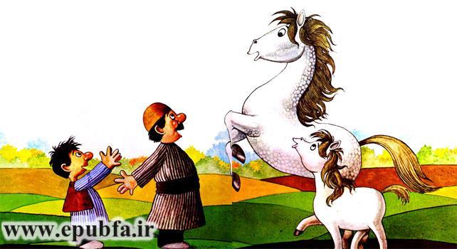 پاهای آسیب دیده ماده اسب سفید خوب شده و از شادی شیهه می کشد. - قصه کودکانه ایپابفا