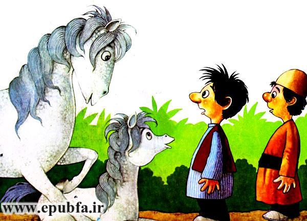 نخودی و دوستش با ماده اسب و کره اش حرف می زنند -قصه کودکانه ایپابفا