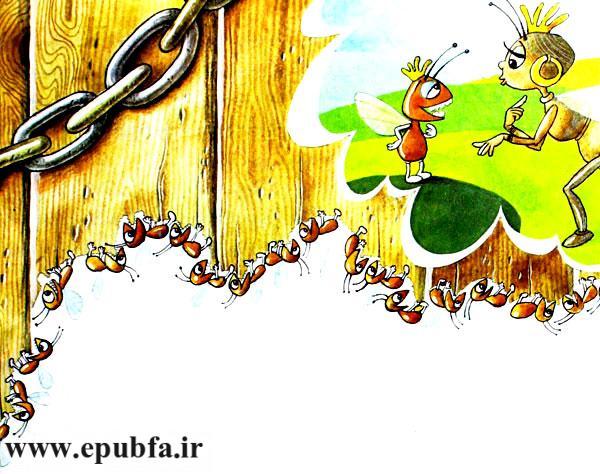 ملکه مورچه ها با پادشاه موریانه و رشمیزهای چوب خوار صحبت می کند -قصه کودکانه ایپابفا