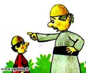 مردی با کلاه نمدی به سمت پسربچه روستایی اشاره می کند