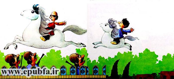 اسب نخودی و دوستش پروازکنان از فراز کنگره کاخ حاکم پرش می کنند -قصه کودکانه ایپابفا