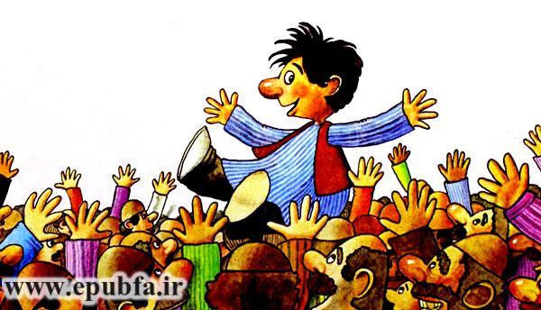 مردم خوشحال، هلهله کنان نخودی، منجی خود را روی دست بلند می کنند -قصه کودکانه ایپابفا